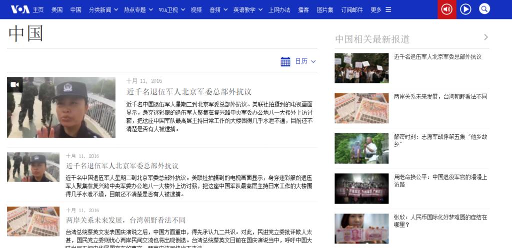 chinese-news